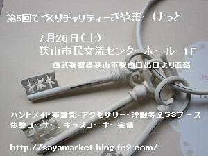 c0211319_22314897.jpg