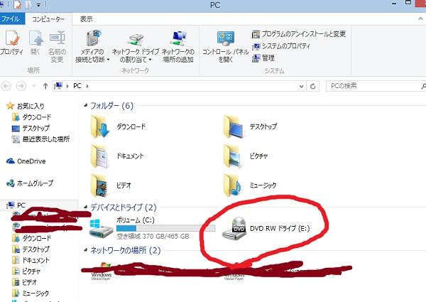 a0093897_19533626.jpg