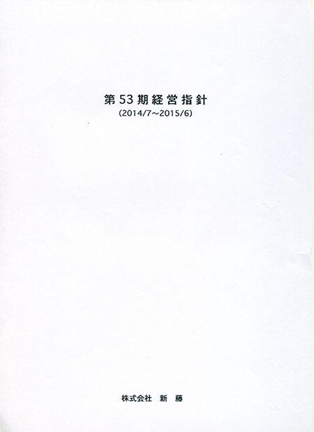 c0138020_131321100.jpg