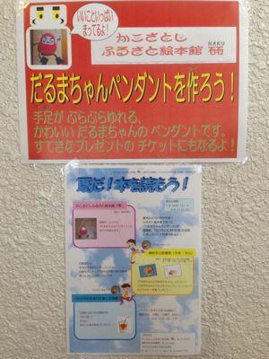 c0243807_13204743.jpg