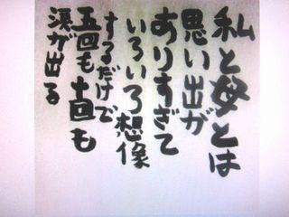 a0081957_1301631.jpg