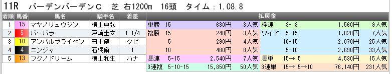 c0030536_910776.jpg