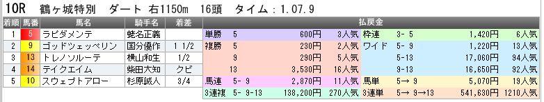 c0030536_985810.jpg