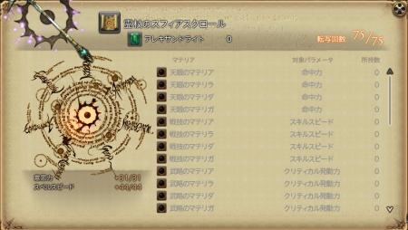 a0096776_8425865.jpg