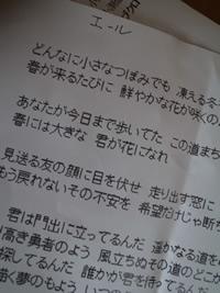 c0042989_8205924.jpg