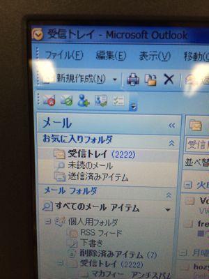 a0271440_1161279.jpg