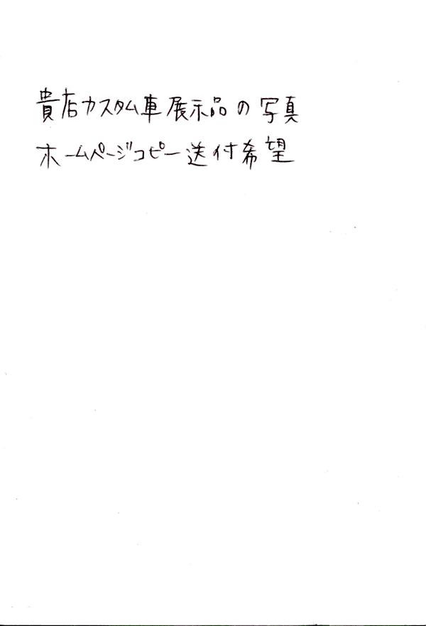 a0182081_9302127.jpg