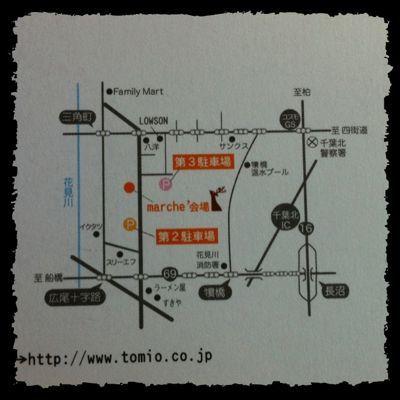 c0228778_1513663.jpg