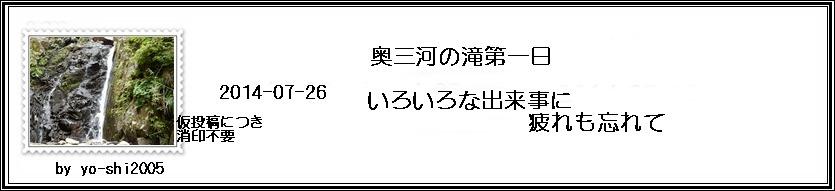 e0033229_22403794.jpg
