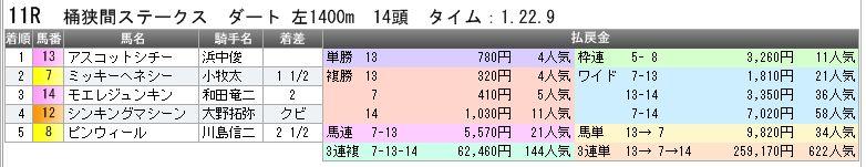 c0030536_18454395.jpg