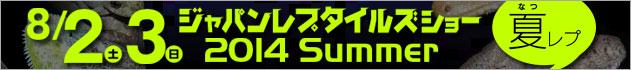 c0165800_2011212.jpg