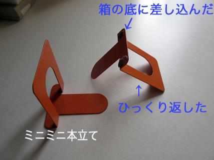 c0211810_961540.jpg