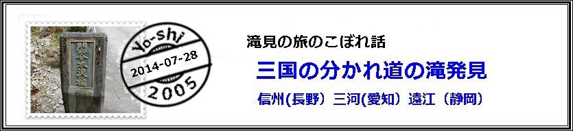 e0033229_2134797.jpg