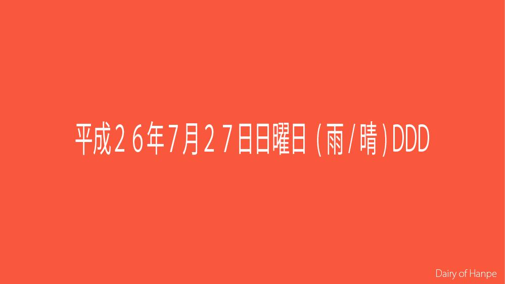 e0098472_1364211.jpg