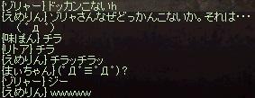 a0201367_0245437.jpg