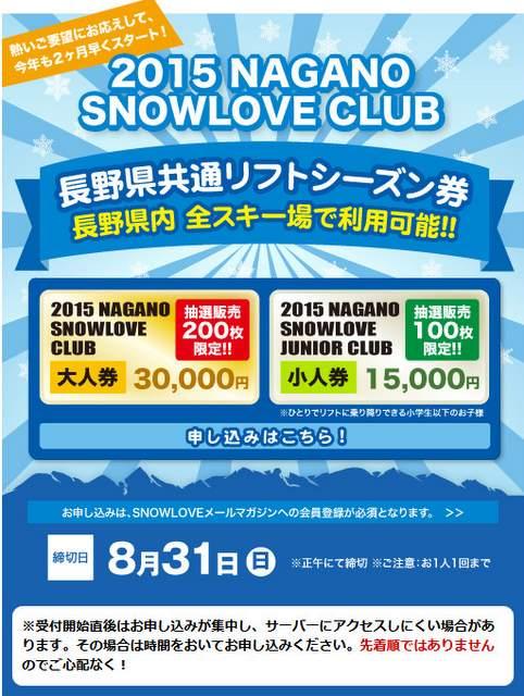 http://pds.exblog.jp/pds/1/201408/01/49/e0037849_21322465.jpg