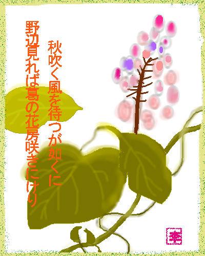 c0166666_16462687.jpg