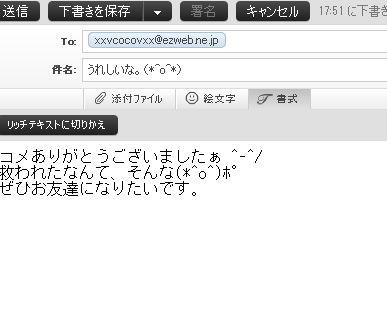 c0240934_843758.jpg