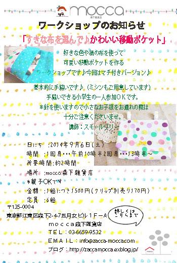 a0206609_14284127.jpg