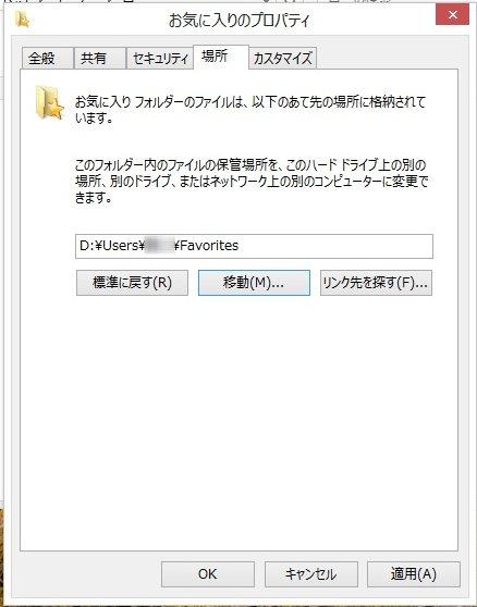 a0093897_19252143.jpg