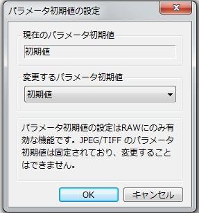 c0311728_10511173.jpg