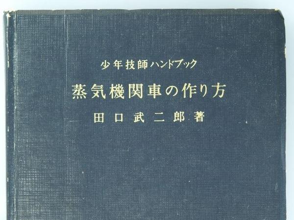 c0164709_20102216.jpg