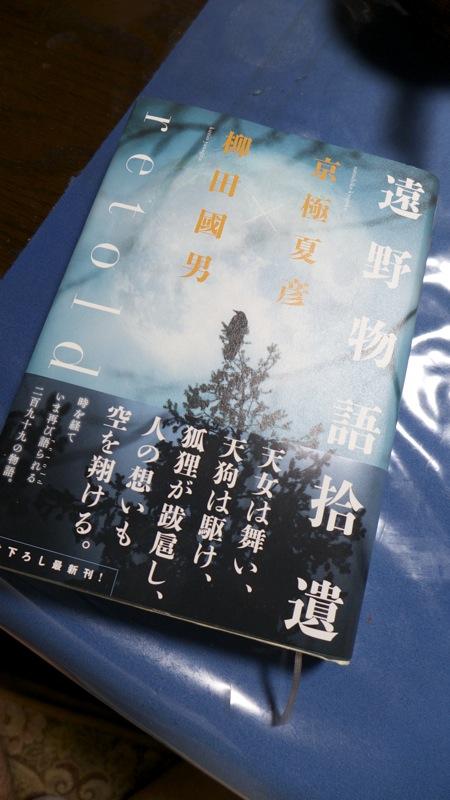 c0019089_2103577.jpg