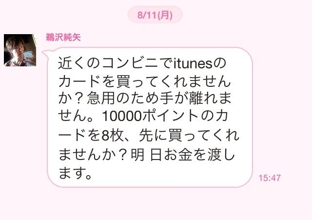 a0021565_1173343.jpg