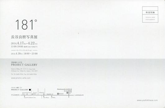 a0258052_17181156.jpg