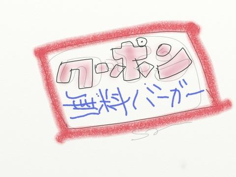 c0053177_1141162.jpg