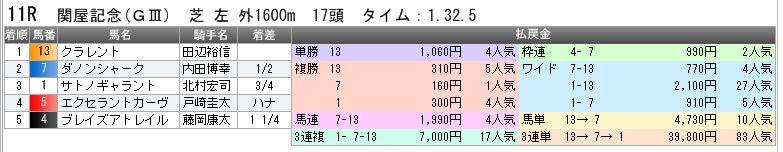 c0030536_10575398.jpg