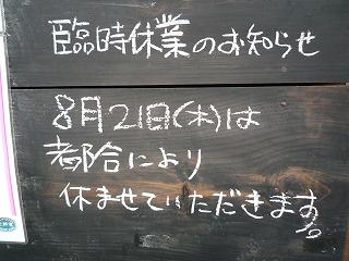c0189218_8491361.jpg