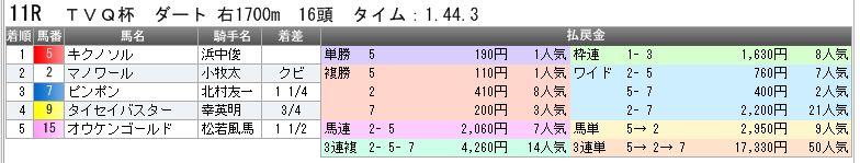 c0030536_18163584.jpg
