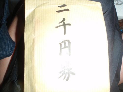 c0034029_2001687.jpg