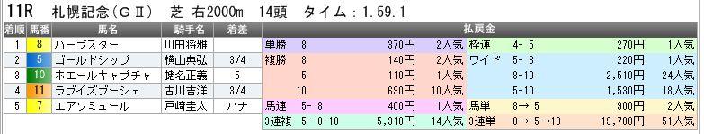 c0030536_934166.jpg