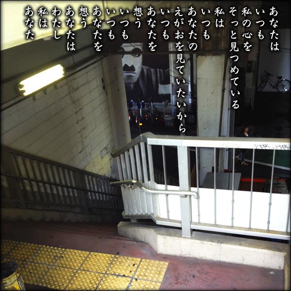 a0197968_20111328.jpg