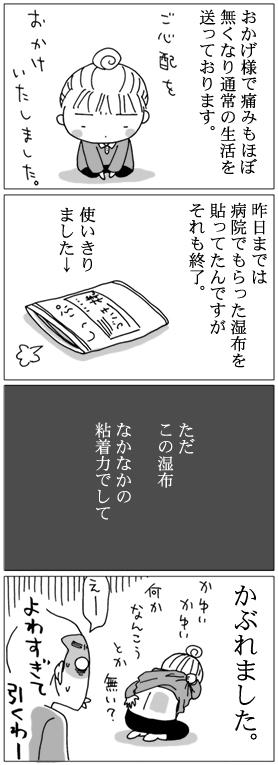 a0230791_12332214.jpg