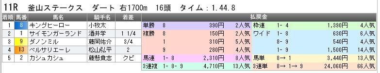 c0030536_202165.jpg