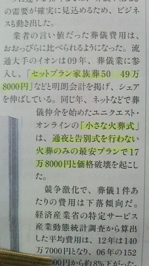 e0009760_11312530.jpg