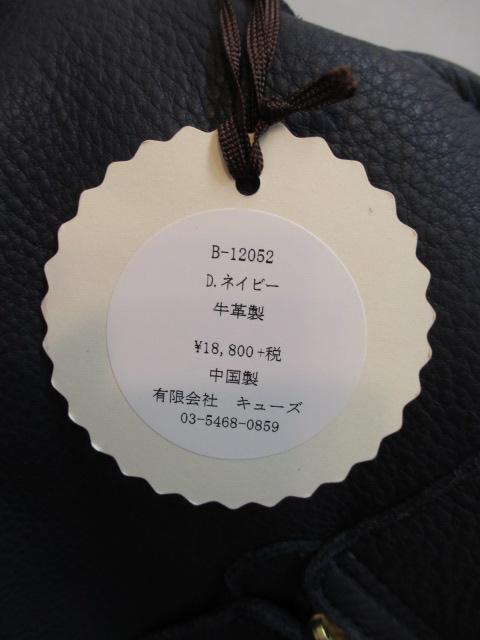 e0076692_20174127.jpg
