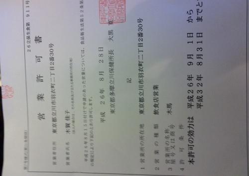 a0294180_19341907.jpg