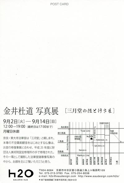 a0258052_16332722.jpg