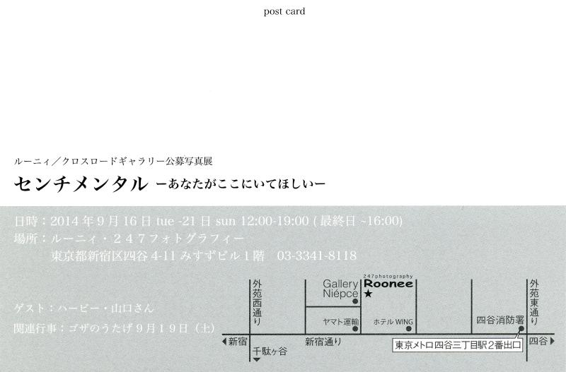 c0135079_2055040.jpg