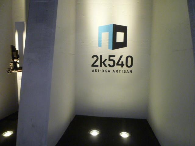 c0236283_1647022.jpg