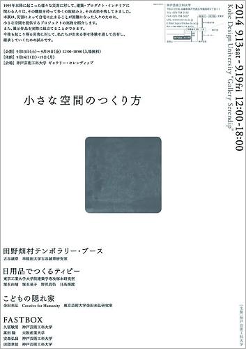 c0153952_21254016.jpg