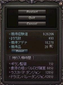 a0071546_2553498.jpg