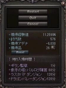 a0071546_2554250.jpg