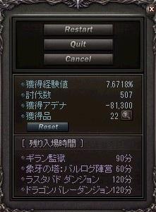a0071546_25662.jpg