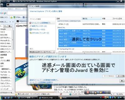 a0084343_124821100.jpg