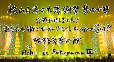 c0063552_751395.jpg